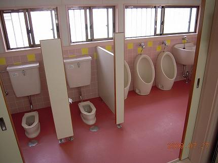トイレの写真その2
