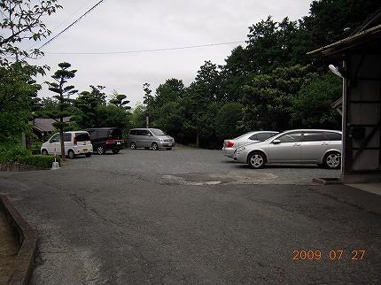 駐車場の写真その2